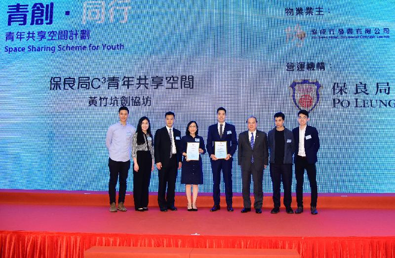The Chief Secretary for Administration, Mr Matthew Cheung Kin-chung, attended the Youth Entrepreneurship Sharing Session cum Kick-off Ceremony for the New Funding Schemes under the Youth Development Fund today (March 22). Photo shows Mr Cheung (third right), accompanied by the Vice-Chairman of the Youth Development Commission, Mr Lau Ming-wai (third left), presenting certificates to owners and operating agencies participating in the Space Sharing Scheme for Youth.