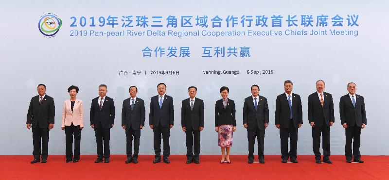 CE leads delegation to participate in the PPRD Regional Co-operation Chief Executive Joint Conference