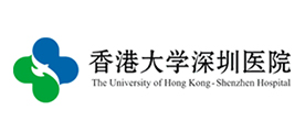 The University of Hong Kong – Shenzhen Hospital