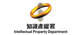 Intellectual Property Department