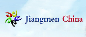 Website of Jiangmen Municipality