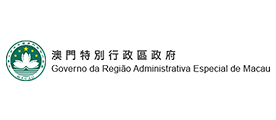 The Government of the Macao Special Administrative Region
